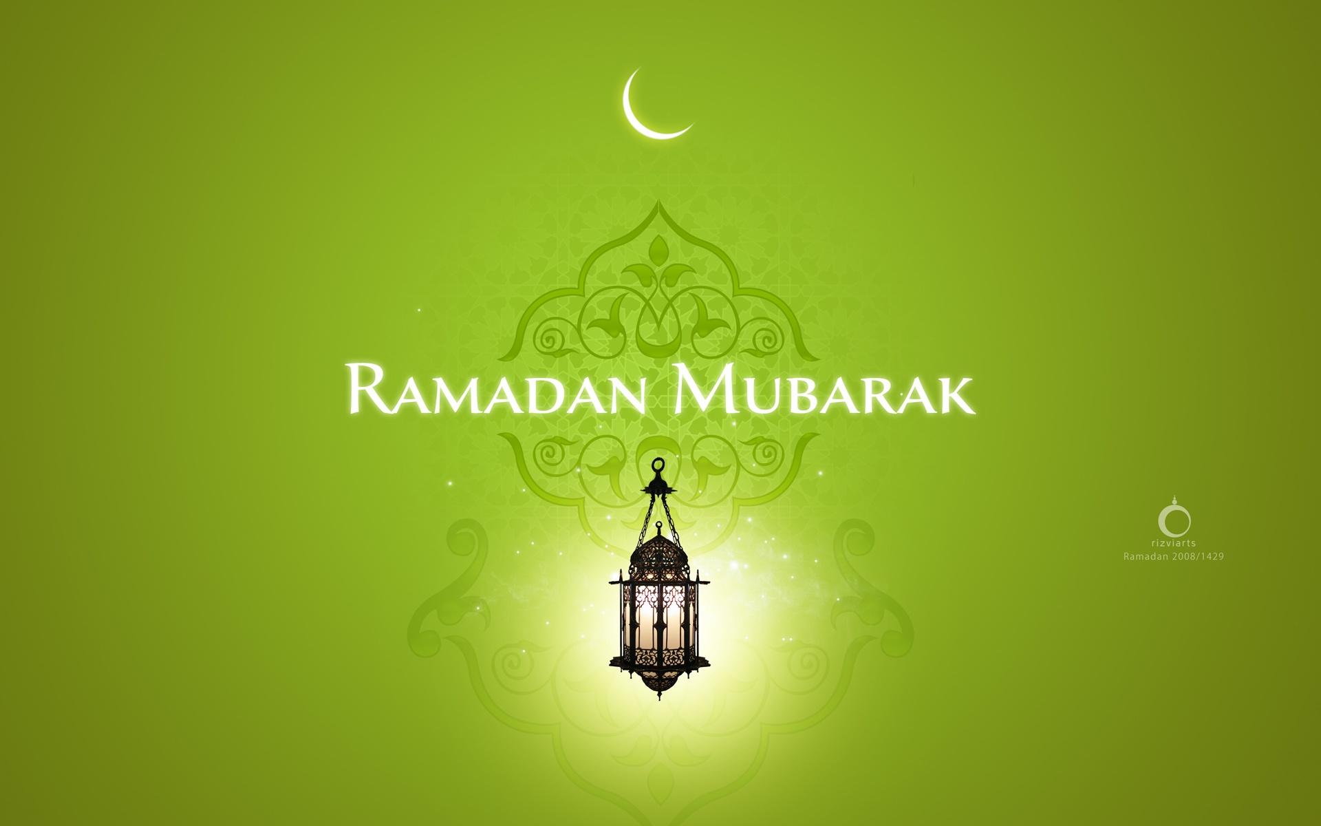 Ramadan Eid Mubarak Wallpapers In Jpg Format For Free Download