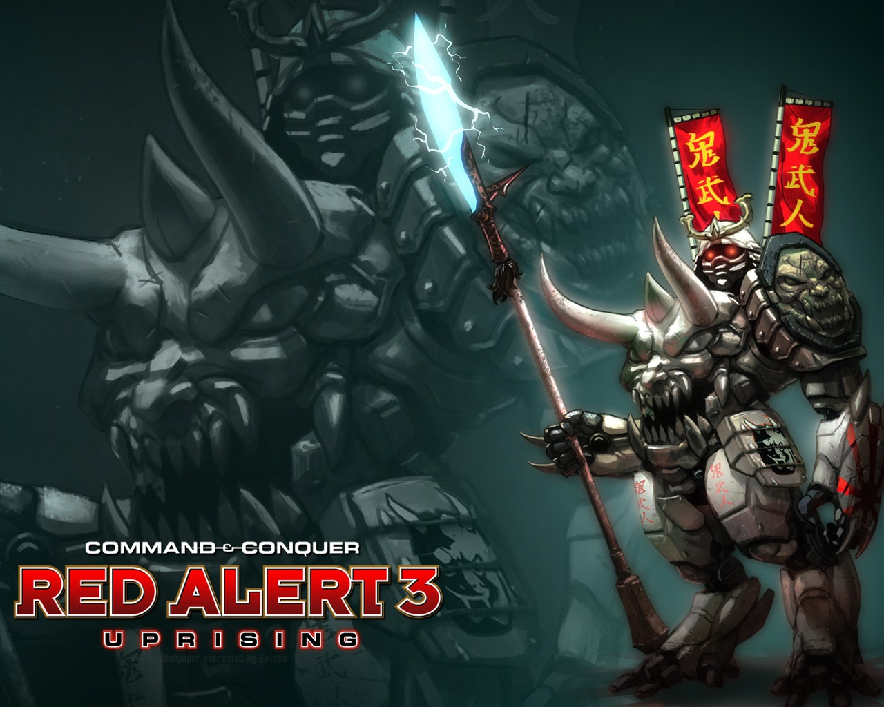 Red Alert 3 Uprising Wallpaper Red Alert 3 Games